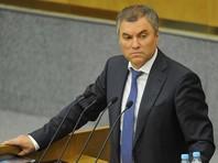 Володин решил выделить парламентским партиям по 10 млн рублей на услуги экспертов