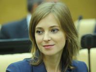 Наталья Поклонская в радиоэфире переврала фразу Чацкого и приписала ее Суворову