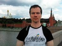 """Жена Дадина не поверила опровержениям ФСИН: """"Значит, у него стояли за спиной с электрошокером"""""""