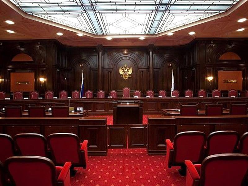 Конституционный суд России принял запрос Министерства юстиции РФ о возможности не выплачивать экс-акционерам ЮКОСа 1,8 млрд евро по решению Европейского суда по правам человека (ЕСПЧ)