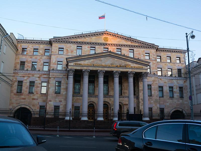 В Москве у здания Генеральной прокуратуры Российской Федерации во время одиночных пикетов в поддержку оппозиционного активиста Ильдара Дадина, жаловавшегося на пытки и избиения в карельской колонии, задержаны три человека