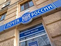 В прошлом году средняя зарплата сотрудника достигла 18 800 рублей. В текущем году, по прогнозу компании, она должна превысить 20 000 рублей в месяц