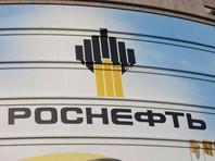 """Компанией """"Роснефть"""", в офисе которой получил взятку глава Минэкономразвития Улюкаев, следствие не заинтересовалось"""