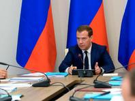 Медведев призвал сотрудников Минэкономразвития работать слаженно, несмотря на арест Улюкаева