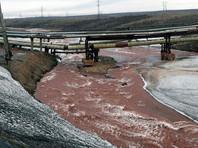 Отмечалось, что несмотря на краткосрочное окрашивание воды в реке солями железа, опасности для людей или фауны данный инцидент не представляет