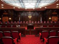 Конституционный суд РФ назначил дату рассмотрения запроса Минюста о возможности не исполнять решение ЕСПЧ по делу ЮКОСа
