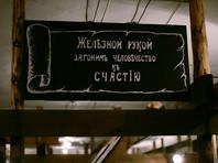 СПЧ сообщил о нехватке 160 миллионов рублей на мемориал жертвам политических репрессий
