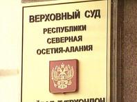 """Суд смягчил матерям Беслана наказание за футболки с надписями """"Путин - палач Беслана"""""""