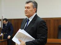 Виктор Янукович, 28 ноября 2016 года