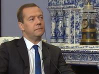 Медведев: нельзя говорить о том, что Трамп победил систему