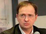 Мединский заявил, что в России нет цензуры - запрещено законом