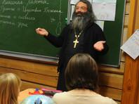 """""""Коммерсант"""" узнал о новой попытке распространить уроки православия на весь школьный курс"""
