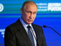 Путин отправил Улюкаева в отставку в связи с утратой доверия