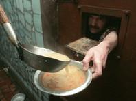 Во ФСИН предсказали проблемы с питанием заключенных из-за урезания финансирования
