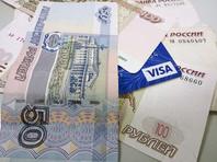 У тюменских должников внезапно списали все деньги с дебетовых карт