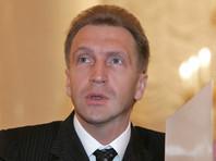 Шувалову поручили успокоить сотрудников Минэкономразвития после задержания Улюкаева
