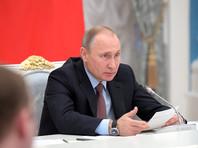 """Путин попросил министров """"не пристегивать"""" его к диким кабанам и борьбе с АЧС"""