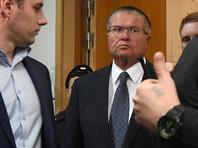 СМИ узнали о посредничестве главы госбанка в диалоге Улюкаева с Сечиным