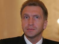 Шувалов подтвердил, что самолет, на котором его жена возит собак, исчез из базы данных Flightradar24