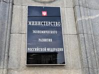 Первый вице-премьер РФ Игорь Шувалов проведет сегодня встречу с сотрудниками Министерства экономического развития, сообщил ТАСС замминистра экономического развития Олег Фомичев