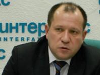 Каляпин в интервью BFM заявил, что доклад уже готов