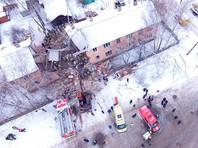 Названа приоритетная версия взрыва в Иваново, возбуждено уголовное дело