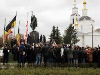 Официальное открытие памятника Ивану Грозному в Орле состоялось 14 октября, несмотря на протесты общественности и судебный запрет