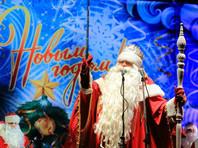 Роскомнадзор обнаружил 55 сайтов, саботирующих работу Деда Мороза