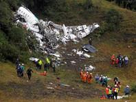 Путин выразил соболезнования в связи с  крушением самолета в Колумбии