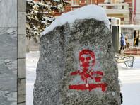 В Томске на памятнике жертвам политических репрессий нарисовали портрет Сталина