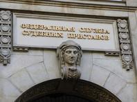 Федеральная служба судебных приставов (ФССП) предложила предоставить ей право искать должников по базам персональных данных о пассажирах транспортных средств