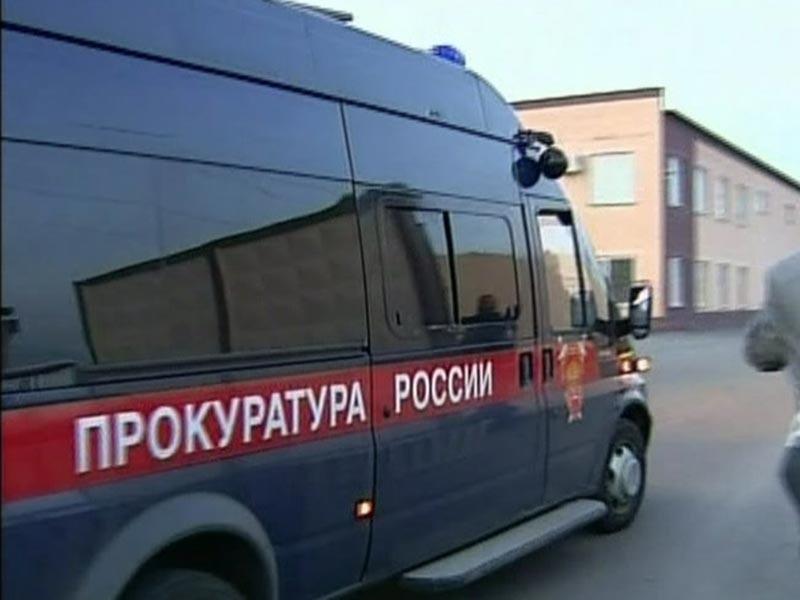 Прокуратура Псковской области признала законными действия Росгвардии при штурме дома в поселке Струги Красные, где накануне забаррикадировались вооруженные 15-летние мальчик и девочка, обстрелявшие полицейскую машину