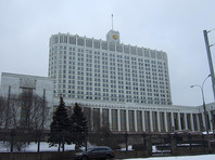 Правительство РФ созвали на срочное заседание