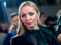 Татьяна Навки