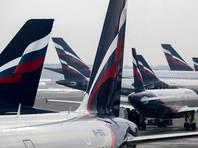 В Москве из-за метели задерживают и отменяют десятки рейсов