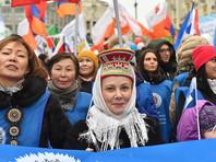 В Москве проходит шествие по случаю Дня народного единства. В мероприятии принимают участие около 80 тысяч человек