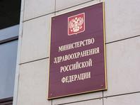 Минаева отметила, что в результате взаимодействия с чиновниками из Минздрава было принято решение о создании межведомственной рабочей группы для разработки предложений по внесению изменений в действующее законодательство