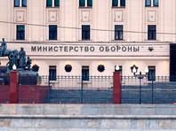 Российское министерство обороны поздно вечером 21 ноября сообщило, что днем накануне, 20 ноября, сотрудники Службы безопасности Украины похитили в Крыму двух военных РФ и вывезли их на территорию Николаевской области