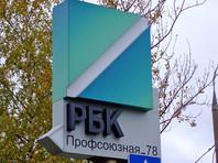 """""""Роснефть"""" обвинила РБК в попытке давления на суд с помощью формирования общественного мнения"""