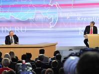 Кремль назначил большую ежегодную пресс-конференцию Путина на 22 декабря