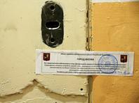 """На бумаге, которая наклеена на дверь офиса, значится: """"Объект является собственностью субъекта Российской Федерации город Москва. Без представителя собственника в лице Департамента городского имущества города Москвы не вскрывать!"""""""