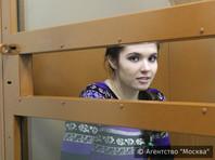 """В МГУ сообщили об отчислении """"сирийской беглянки"""" Карауловой"""