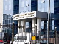 Генерал ФСО задержан после проверки подразделений службы охраны на Кавказе