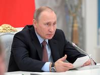 В Кремле объяснили, что президент РФ Владимир Путин, будет слишком занят подготовкой послания к Федеральному Собранию, оглашение которого намечено на 1 декабря