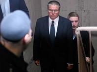Басманный суд посадил Улюкаева под домашний арест на два месяца