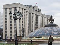 Депутаты Госдумы встретили аплодисментами новость о победе Трампа на выборах президента США