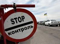 Российские пограничники со стрельбой задержали контрабандистов сала из Украины