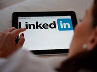 Чиновники Роскомнадзора обсудят блокировку с представителями LinkedIn