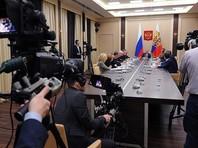 Путин раскритиковал фонд Ролдугина за неэффективное использование выделенных средств