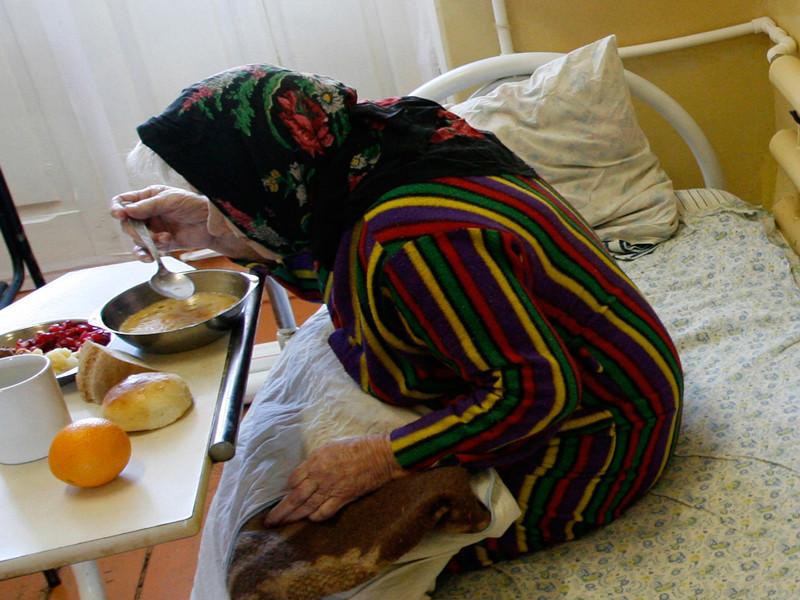 Голод в домах престарелых бийский дом интернат для престарелых и инвалидов отзывы